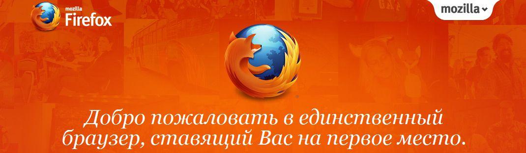 Firefox 15 Portable